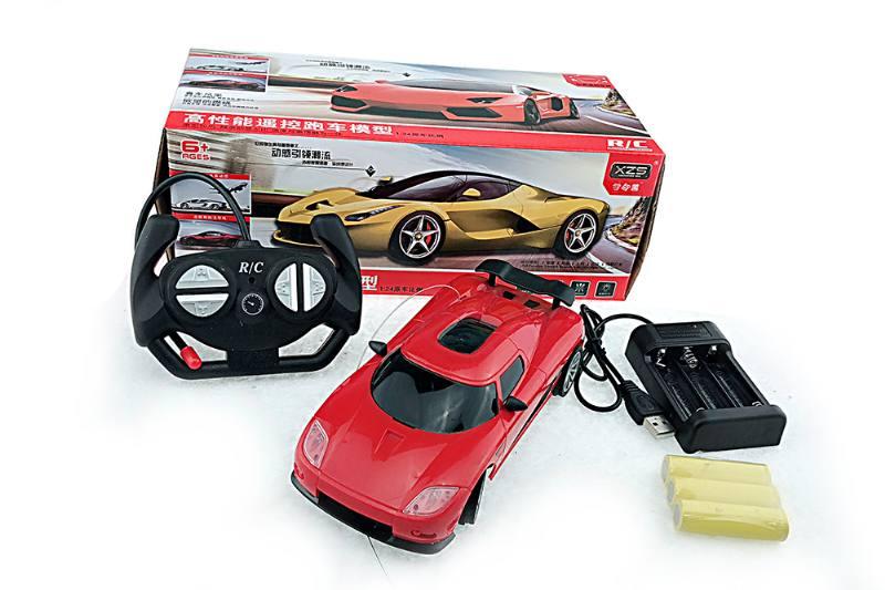 Remote control car toy model 1:24 four-way simulation sports car No.TA253120