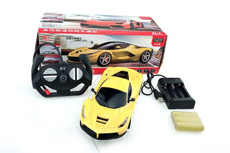 Remote control car toy model 1:24 four-way new Ferrari No.TA253125