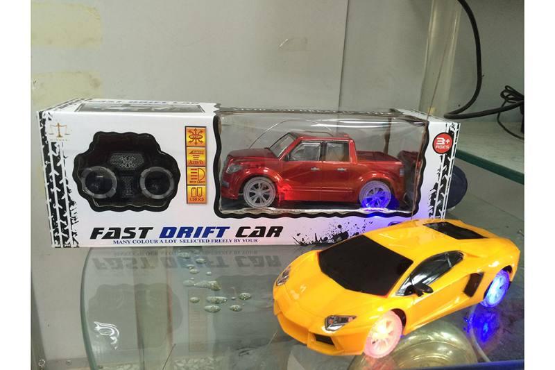 Remote control car toy model 1:24 four-way Lamborghini 700 simulation car No.TA253135