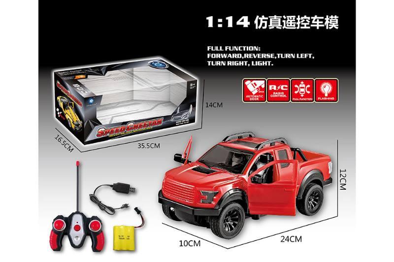 1:16 5 channel Remote control RC car toy one key open doorNo.TA256304