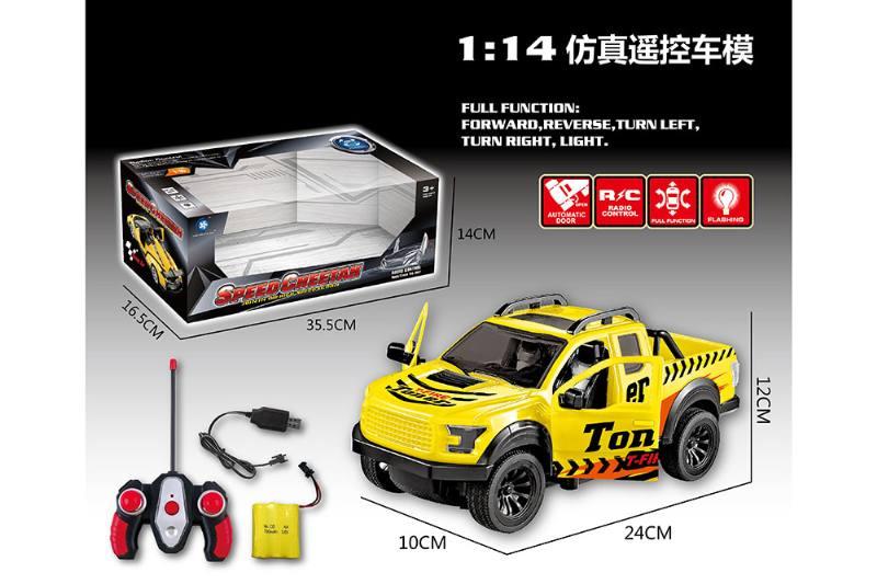 1:16 5 channel Remote control RC car toy one key open doorNo.TA256305