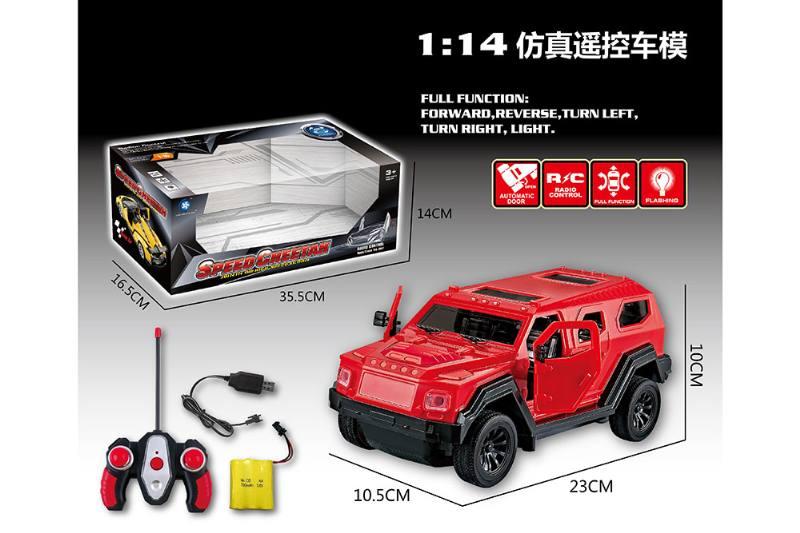 1:16 5 channel Remote control RC car toy one key open doorNo.TA256307