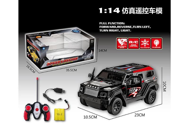 1:16 5 channel Remote control RC car toy one key open doorNo.TA256308