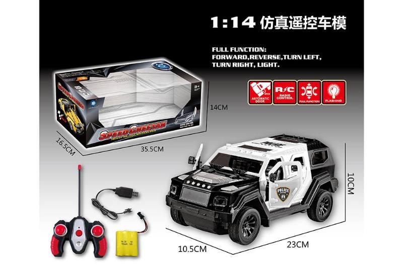 1:16 5 channel Remote control RC car toy one key open doorNo.TA256309