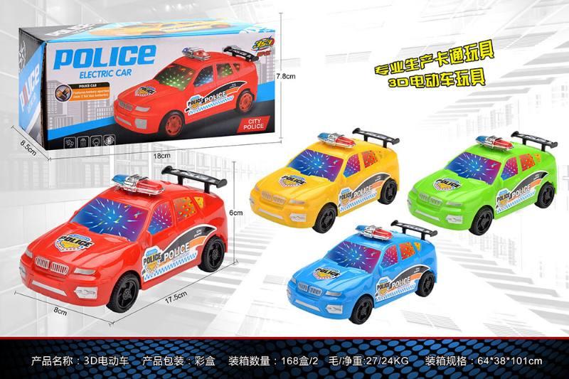 Electric car No.TA249894