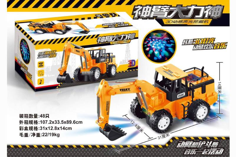 Electric Toy Series Electric Excavator No.TA250543