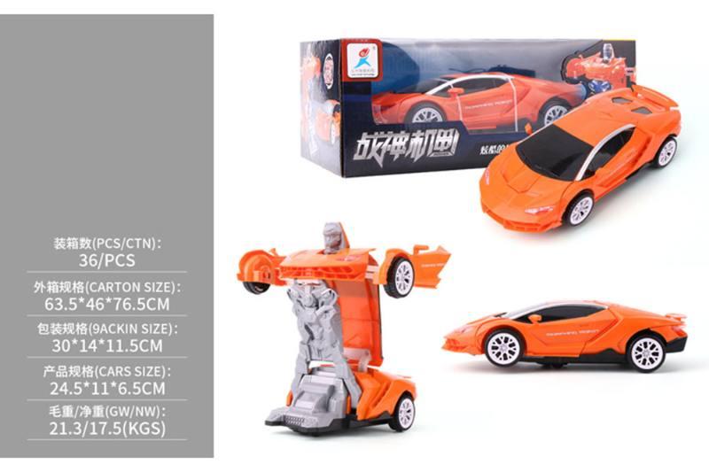 Robot universal deformation car Lamborghini orange No.TA252875