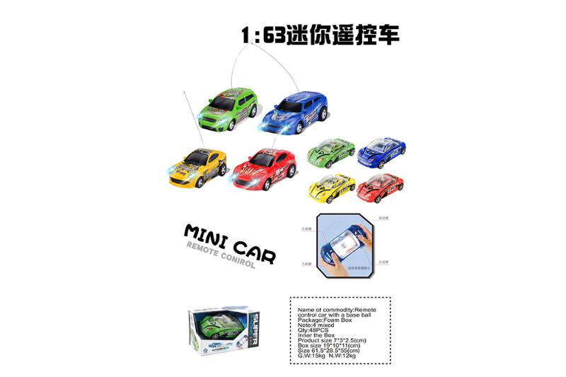 Remote control car toy 1:63 model mini remote control car 4 mixedNo.TA256415