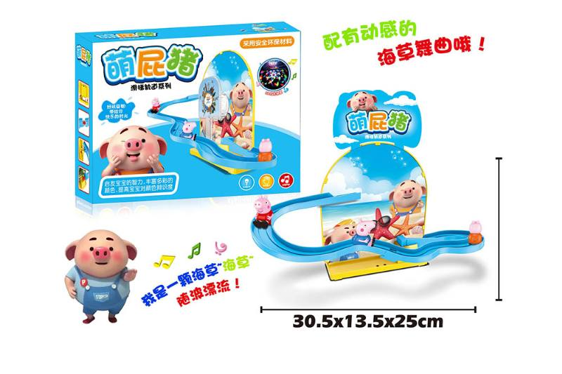 Track toy electric magnetic sucking pig track No.TA253941
