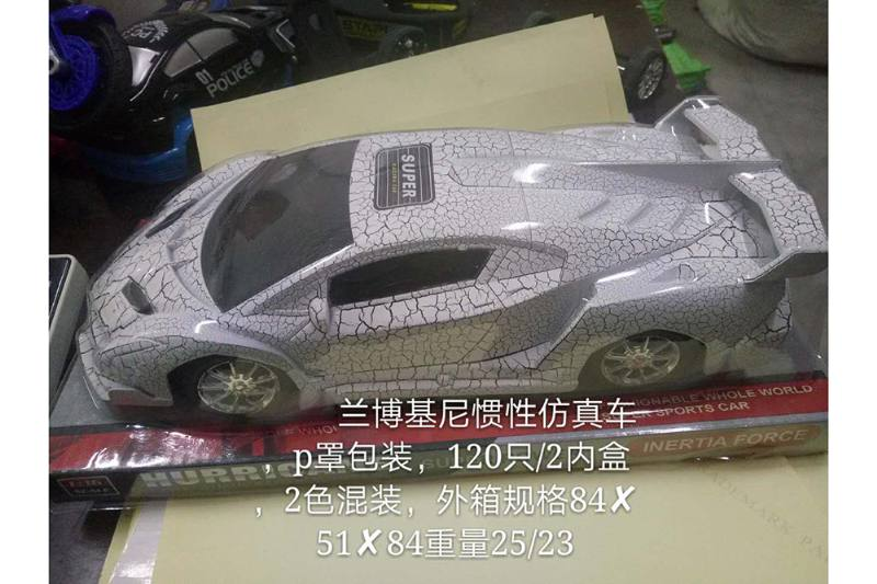 Inertia car toy Lamborghini inertia Simulation car crack No.TA253788