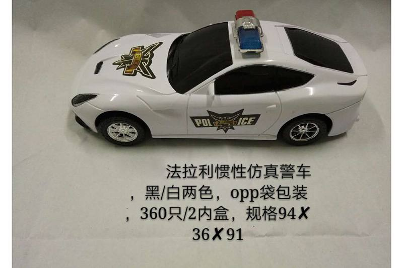 Inertia car toy Ferrari inertial simulation police car No.TA253797