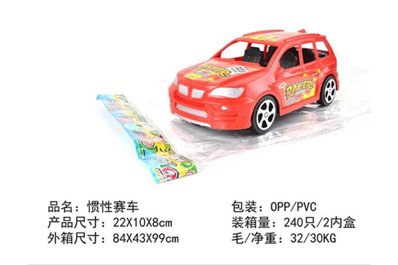 Friction car toys inertia toy carNo.TA256370