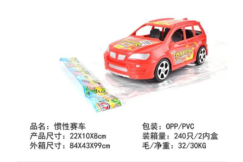 Friction car toys inertia toy carNo.TA256371