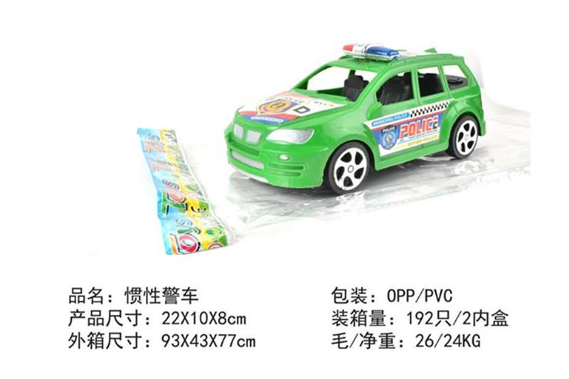 Friction car toys inertia toy police carNo.TA256372