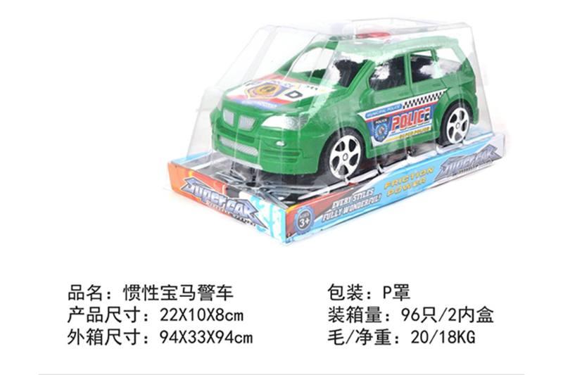 Friction car toys inertia toy police carNo.TA256374