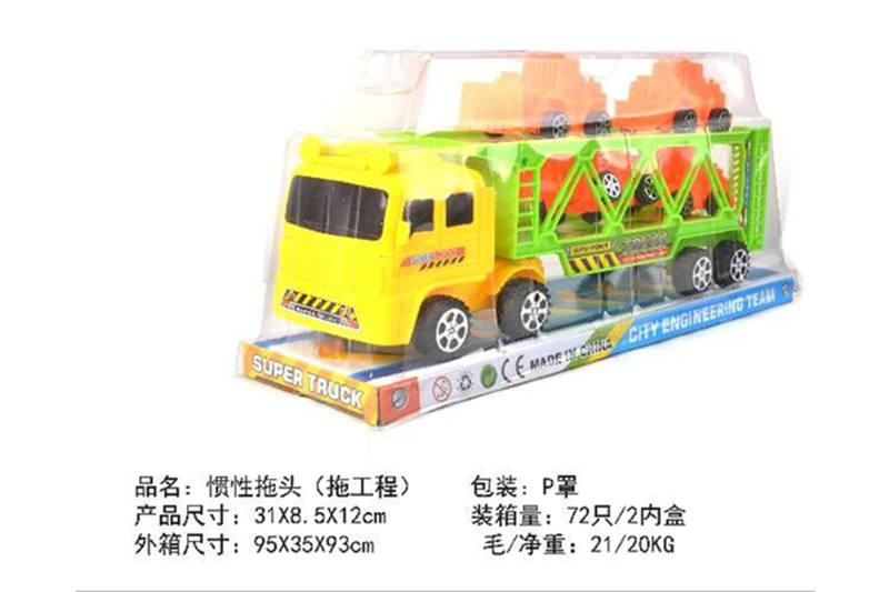 Friction car toys inertial tractor + 4 engineering vehiclesNo.TA256375
