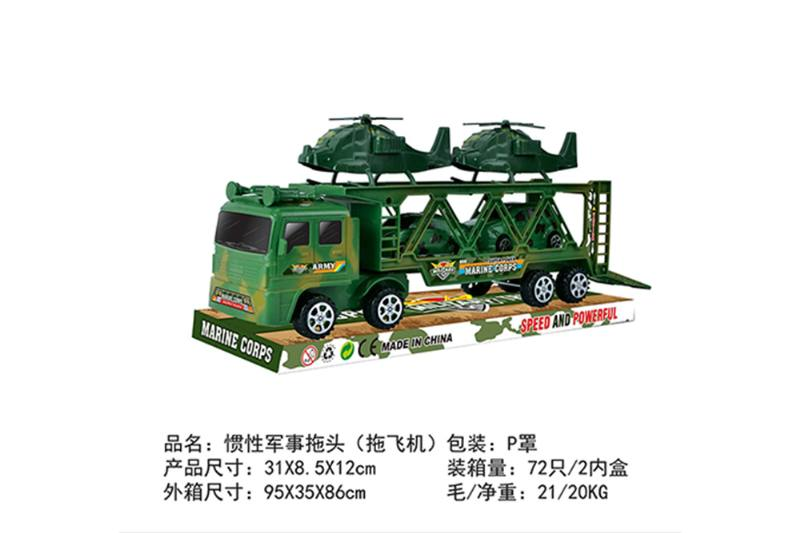 Friction car toys inertial tractor + planeNo.TA256377