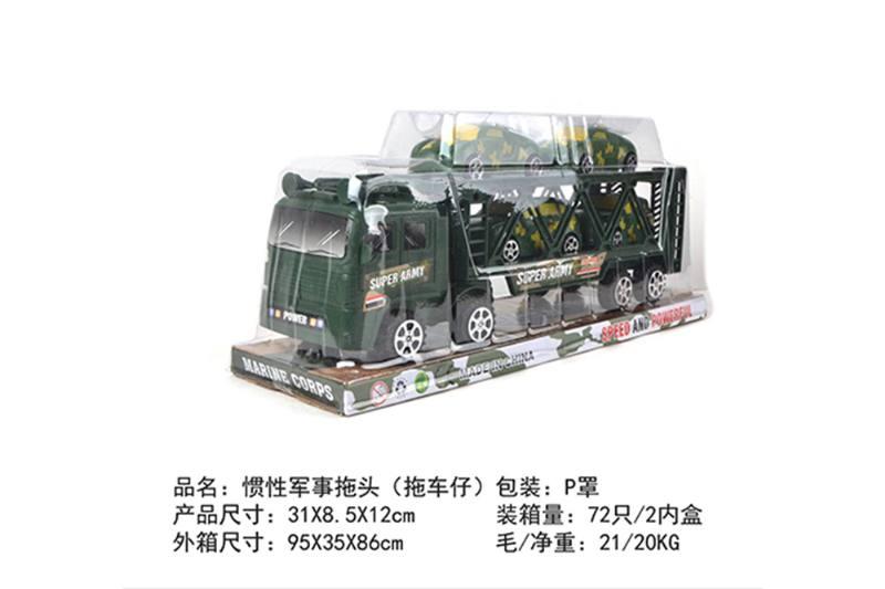 Friction car toys inertia toy truckNo.TA256378