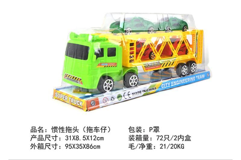 Friction car toys inertia toy truckNo.TA256379