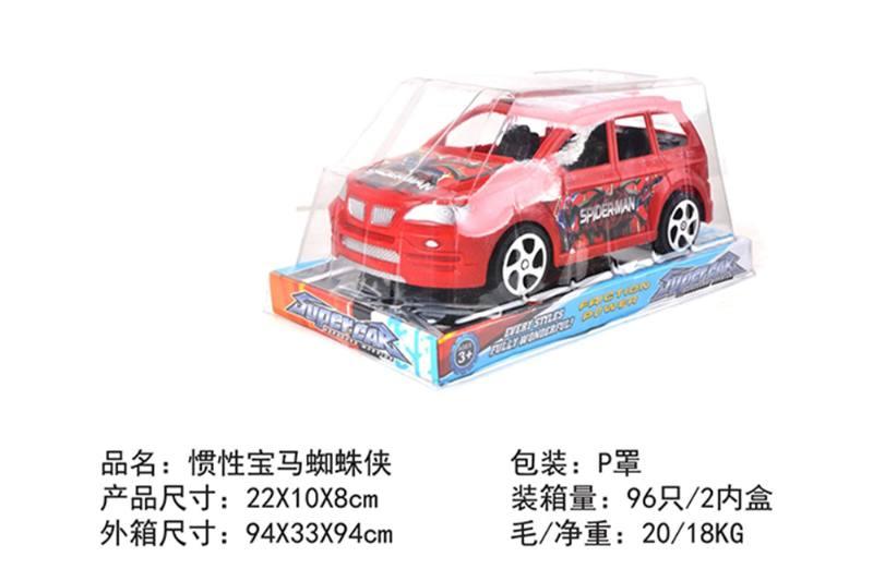 Friction car toys inertia toy carNo.TA256381