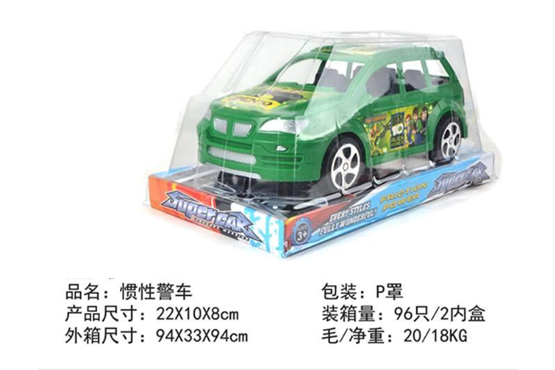 Friction car toys inertia toy carNo.TA256382