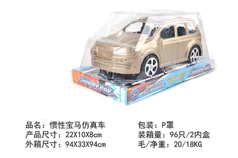 Friction car toys inertia toy carNo.TA256383