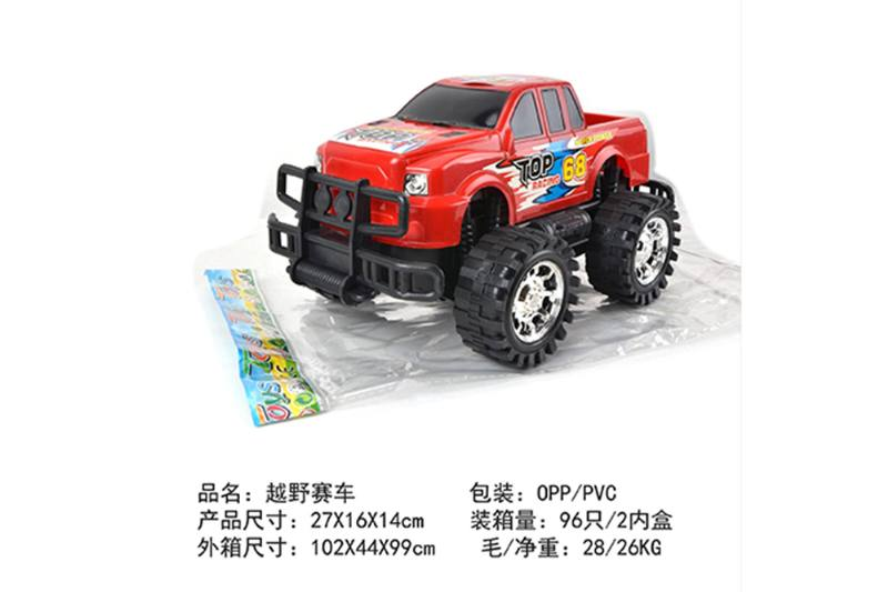 Friction car toys inertia toy Off-road racing carNo.TA256391