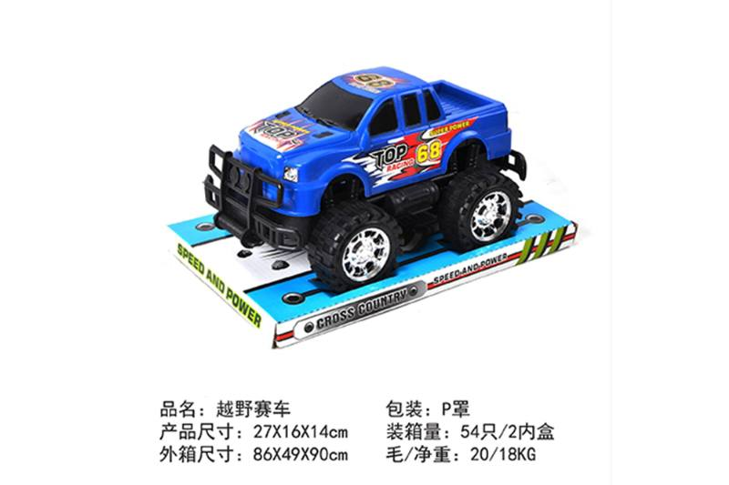 Friction car toys inertia toy Off-road racing carNo.TA256392