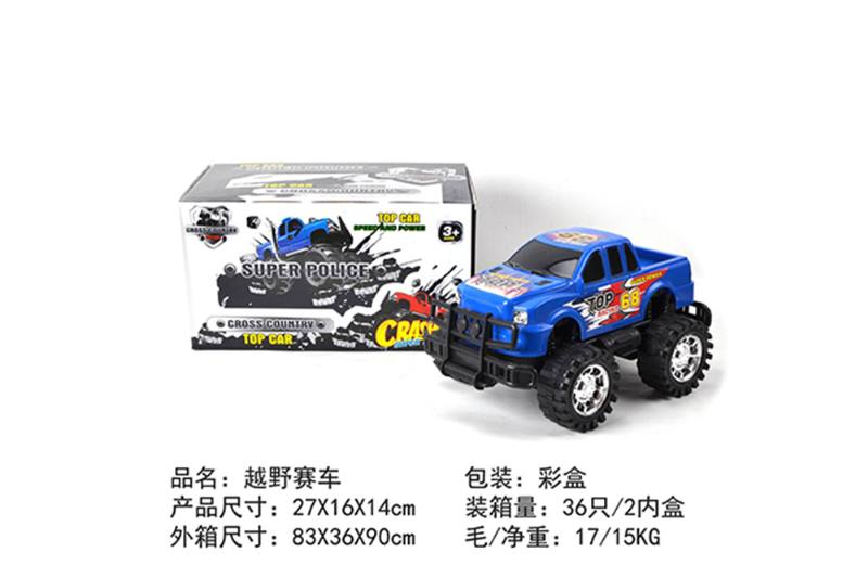 Friction car toys inertia toy Off-road racing carNo.TA256393
