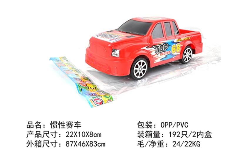 Friction car toys inertia toy carNo.TA256395