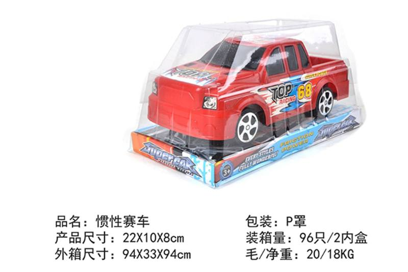 Friction car toys inertia toy carNo.TA256396