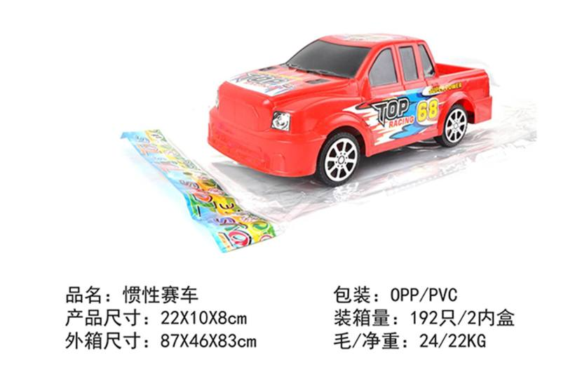 Friction car toys inertia toy carNo.TA256397