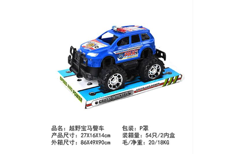 Friction car toys inertia toy police carNo.TA256402