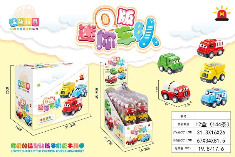 Pull back toy car Pull back cartoon car No.TA253854