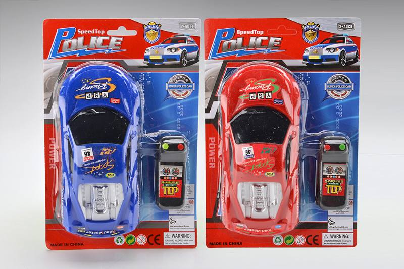 Wire Control Line Control Car Toy Wire Control Line Control Car No.TA194095