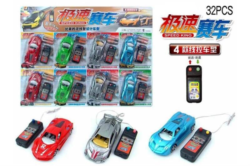 Wire Control Line Control Toys No.TA236462