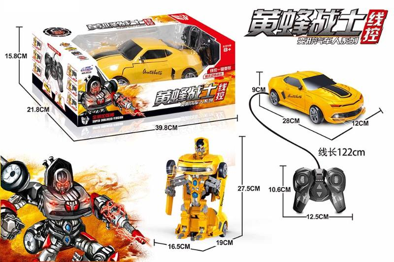 Deformation Toy Wire Control Line Control Wasp Warrior Deformation Vehicle Yellow (not inc No.TA237470
