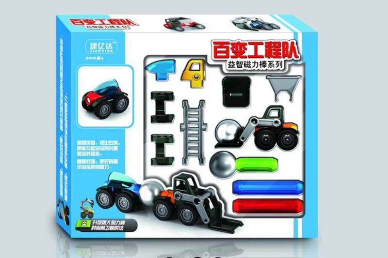 Educational toys, amazing magnetic car No.TA252016
