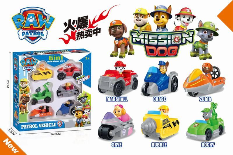 Sliding toy car, dog special agent team, scooter car, 6 packs No.TA253187