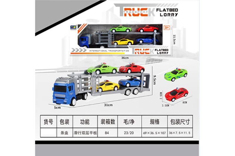 Free wheel car toys double layer flatNo.TA256313