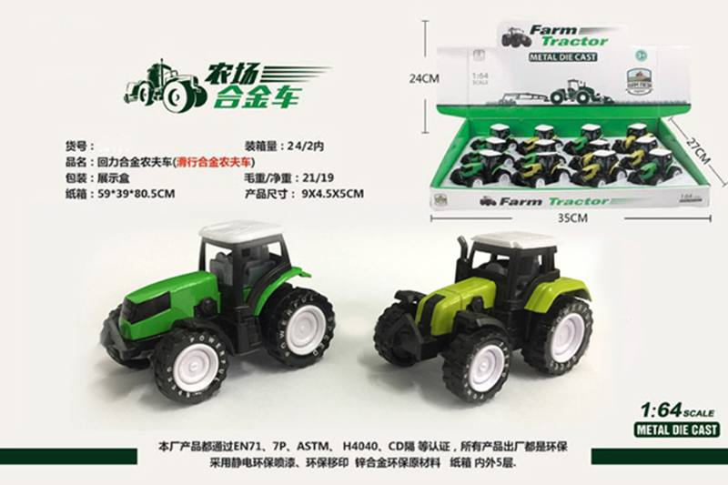 Alloy Toys Sliding Alloy Farmer Car Sliding Alloy Car No.TA252089