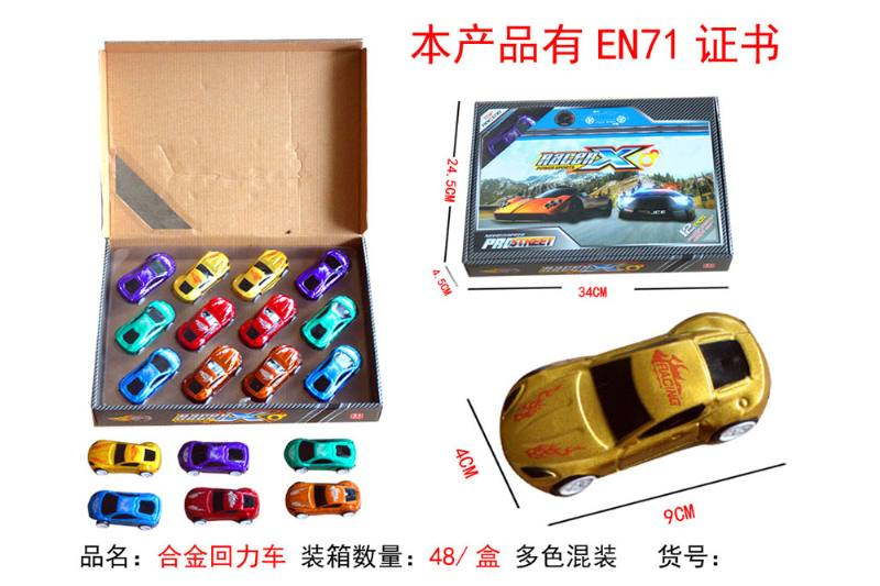 Alloy toy alloy car display box No.TA253804