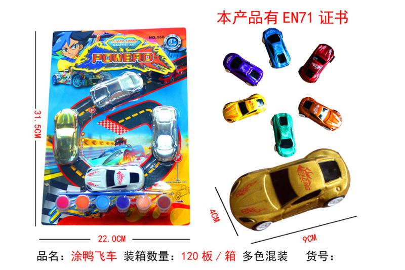 Alloy toy alloy car board No.TA253805