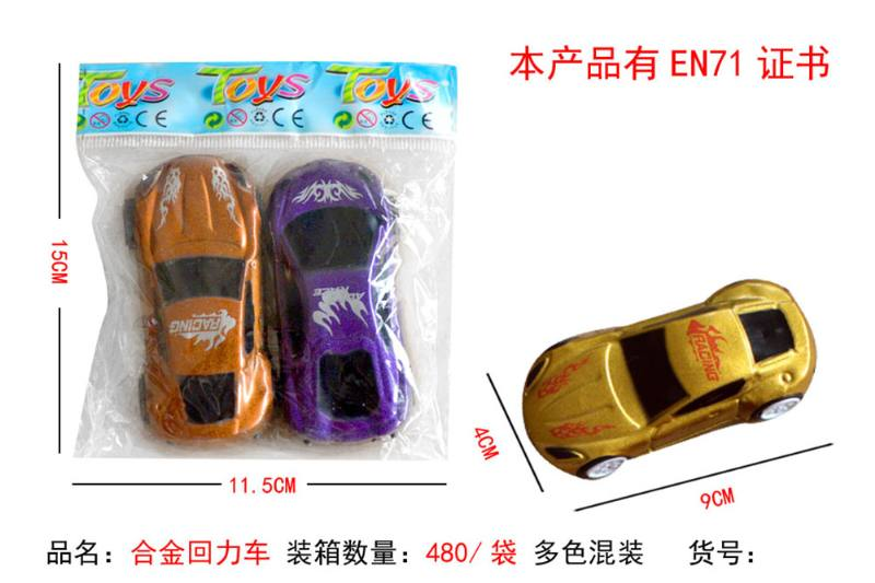 Alloy toy alloy car bag No.TA253810