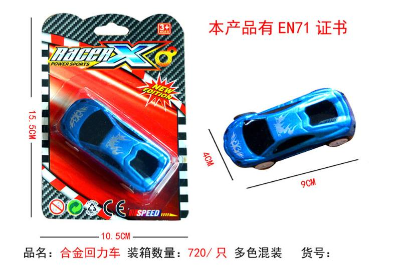 Alloy toy alloy car board No.TA253813