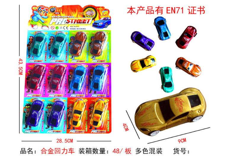 Alloy toy alloy car board No.TA253816