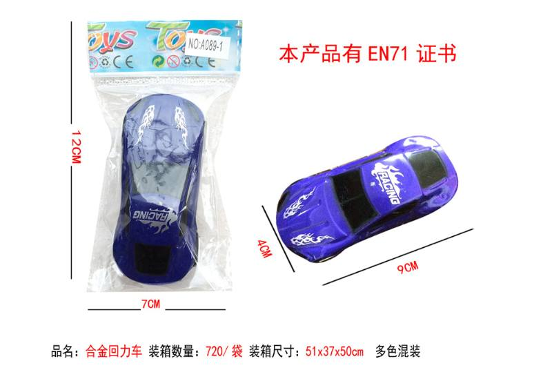 Alloy toy alloy car bag No.TA253825