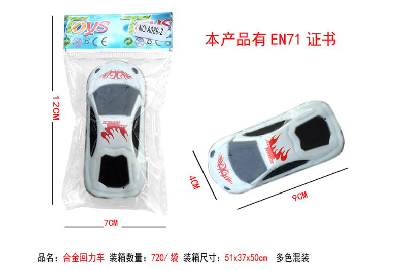 Alloy toy alloy car bag No.TA253826