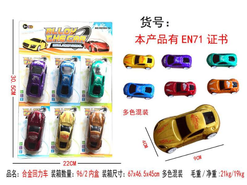 Alloy toy alloy pull back car No.TA253836