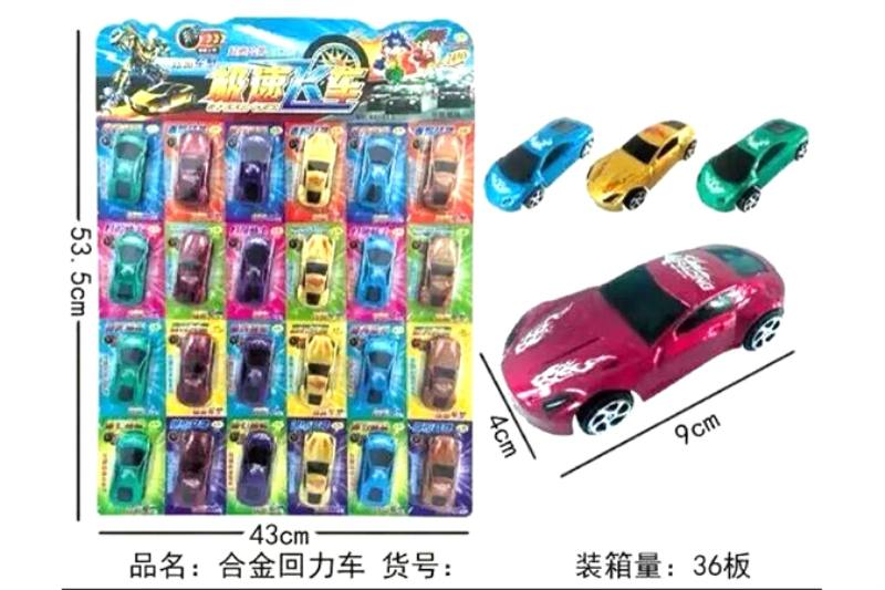 Alloy toy alloy pull back car No.TA253838